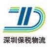 深圳保税区物流,保税物流园区运