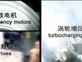 ABB公司企业宣传片