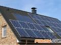 """""""十二五""""上海太阳能产业发展重点空间布局"""