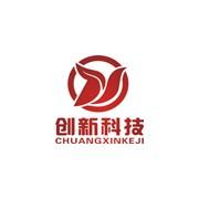 徐州市创新科技发展有限公司