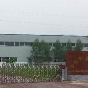 东莞百和金属材料有限公司