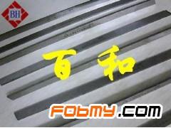 进口白钢刀 德国K唛+17含钴超硬白钢