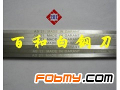 瑞典进口白钢刀 ASSAB+17瑞典白钢刀