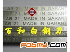 SDT超硬V3N各种规格白钢刀 英制箭牌