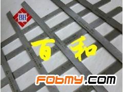 国产白钢刀 进口白钢刀 德国K唛+17