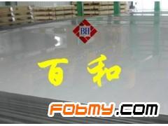 铝合金A2/纯铝板3L54 耐蚀铝材/1100