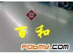 铝合金AMr铝板AMr铝棒 德国铝合金