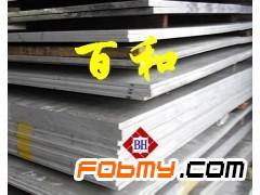 日本住友镜面铝板 1050铝板