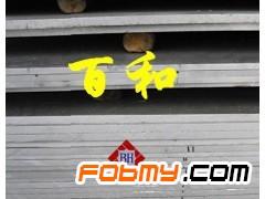 供应2014铝合金 进口铝板