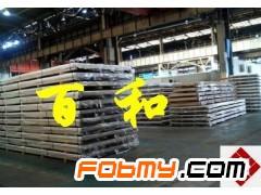 铝合金1050 A1 A199.5 铝合金A1铝板