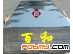 A7050航空铝板/7050厚板价格/镜面铝