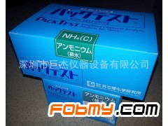 日本共立理化学研究所水质测试包超低价格