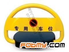 狮子D型遥控车位锁 电动地锁 防水防
