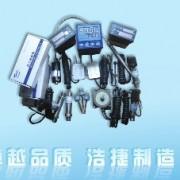 广东佛山浩捷电子仪器有限公司