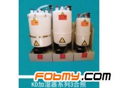 KD162加湿罐 蒸发罐 电极加湿桶