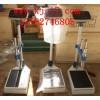 HG-80型混凝土贯入阻力仪/阻力仪厂家价格