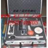 CXL-1000混凝土强度快速测定仪/强度检测仪厂家价格