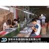 出口日本电子产品返修深圳保税区检测维修