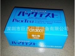 WAK-CL(300)氯化物水质测试包