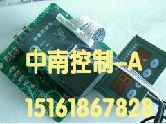 中南智能控制器ZNKZ-A带接线板SKZ-J