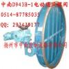 中南DW7-40L DN300窑炉专用通风