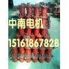 中南阀门电动装置QB40-0.18KW电