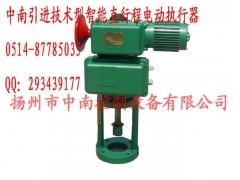 中南电动执行器A+Z160/K1800行程100