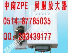 中南电动执行器ZPE型伺服放大器