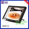 锐新RXZG-2209B 22寸触摸点餐机