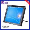 锐新RXZG-1706触摸液晶显示器(