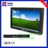 锐新RXZG-2610触摸液晶显示器