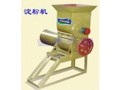 河南鲜薯淀粉机多少钱一台?