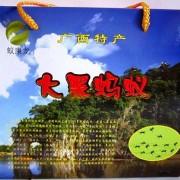 广西桂林市永福县康龙土特产经营部
