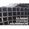 鹏鼎q235b方管抵达市场,减缓供应压力-天津方管供应