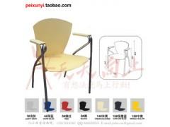 培训椅 会议椅 座谈椅 办公椅 电脑