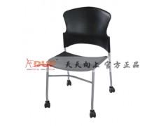 广东四脚椅简洁大方培训椅办公居家