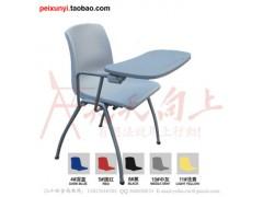 广东厂家直销加大写字板简易课桌椅