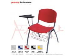 广东塑钢培训椅 带写字板学生办公专