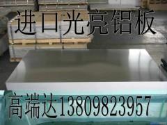 嘉兴1100铝板订货即发-1100进口镁铝