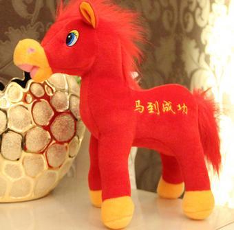 成功马新年礼物毛绒玩具马