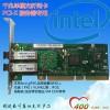 深圳市恒拓致远Intel芯片千兆双