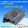 恒拓致远单模双纤千兆光纤收发器传输20KM 内电源