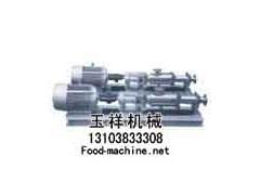 螺杆泵,浓浆泵工作原理-河南郑州玉
