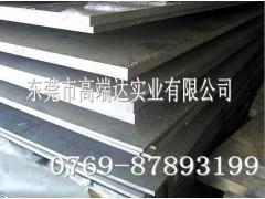 东莞2a11铝板 2a11铝板高平整度