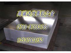 卖/1050铝板/1050铝棒/1050铝带