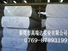 6061铝板厂家 怀化6061-o铝板清仓价