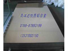 o态6005铝板 6005铝板组成元素