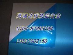 5a06铝板  青海5a06铝板价位走势
