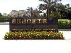 有没深圳地区的仓库能提供东莞、惠
