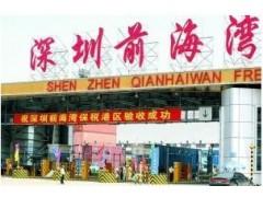 深圳前海湾保税区转厂出口退税、转